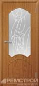 межкомнатные двери, Ремстрой, двери Пенза, двери Заречный, экошпон , модель Глория, дуб седан, каталог San Remo, со стеклом, с рисунком, с фьюзингом, глухая, комплект, дверное полотно, коробка, наличник, добор, притворная планка, монтаж, установка, производство, от производителя, фурнитура, ручки, петли, защелки, двери купе.